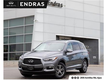 2020 Infiniti QX60 ESSENTIAL (Stk: 60650) in Ajax - Image 1 of 30