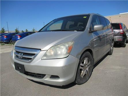 2005 Honda Odyssey EX-L, LEATHER, HEATED SEATS! (Stk: 504645T) in Brampton - Image 1 of 17
