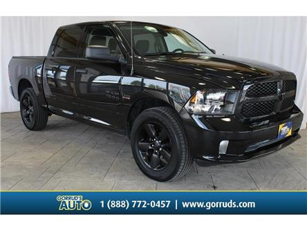 2018 RAM 1500 ST (Stk: 271254) in Milton - Image 1 of 41