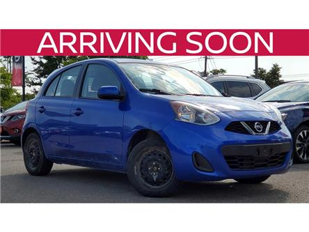 2015 Nissan Micra  (Stk: UP13712) in Guelph - Image 1 of 2