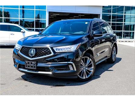 2017 Acura MDX Elite Package (Stk: P1543) in Ottawa - Image 1 of 28