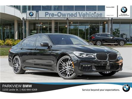 2016 BMW 750i xDrive (Stk: PP8708) in Toronto - Image 1 of 22