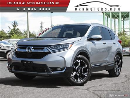 2017 Honda CR-V Touring (Stk: 5856) in Stittsville - Image 1 of 27
