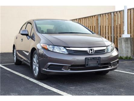 2012 Honda Civic EX (Stk: T5292) in Niagara Falls - Image 1 of 20