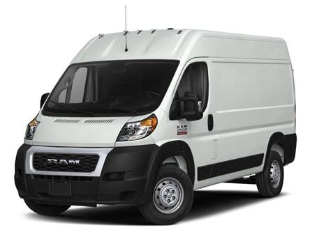 2019 RAM ProMaster 2500 High Roof (Stk: K536762) in Surrey - Image 1 of 8