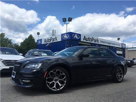 2018 Chrysler 300 S (Stk: 18-26218AR) in Georgetown - Image 1 of 27