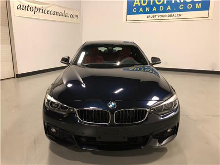 2018 BMW 430i xDrive Gran Coupe  (Stk: N0546) in Mississauga - Image 2 of 30