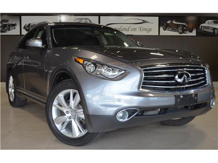 2016 Infiniti QX70  (Stk: AUTOLAND-C35268A) in Thornhill - Image 2 of 31