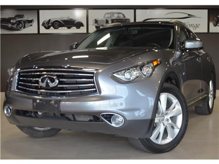 2016 Infiniti QX70  (Stk: AUTOLAND-C35268A) in Thornhill - Image 1 of 31