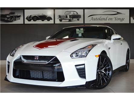 2020 Nissan GT-R Premium (Stk: LM100060) in Thornhill - Image 1 of 28