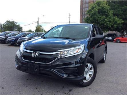 2016 Honda CR-V LX (Stk: P4714) in Ottawa - Image 1 of 24