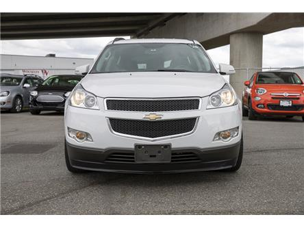 2010 Chevrolet Traverse 1LT (Stk: LF7244) in Surrey - Image 2 of 21