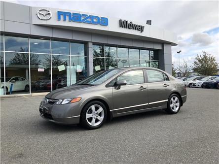 2006 Honda Civic EX (Stk: 638086J) in Surrey - Image 1 of 15
