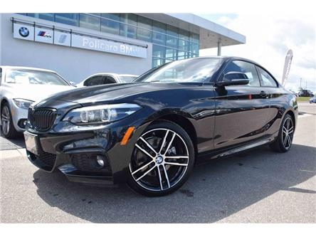 2020 BMW 230i xDrive (Stk: 0E10359) in Brampton - Image 1 of 11