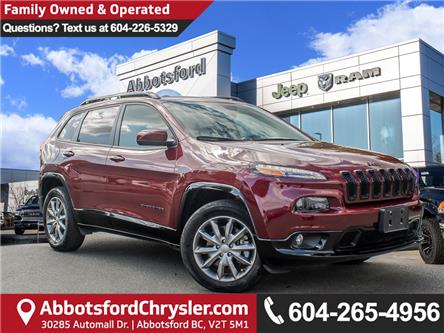 2018 Jeep Cherokee North (Stk: K656275A) in Abbotsford - Image 1 of 27