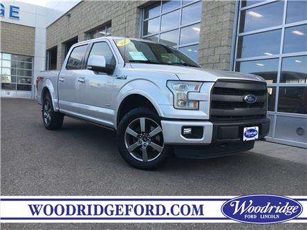 2015 Ford F-150 Lariat (Stk: K-2299A) in Calgary - Image 1 of 21