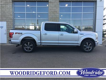 2015 Ford F-150 Lariat (Stk: K-2299A) in Calgary - Image 2 of 21