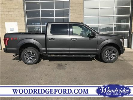 2016 Ford F-150 Lariat (Stk: 17287) in Calgary - Image 2 of 21