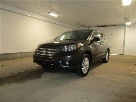 2014 Honda CR-V EX-L (Stk: F1702101) in Regina - Image 1 of 30