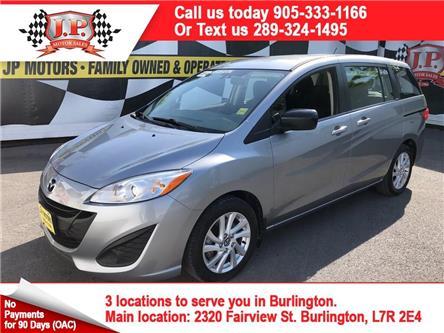 2014 Mazda Mazda5 GS (Stk: 47015) in Burlington - Image 1 of 24