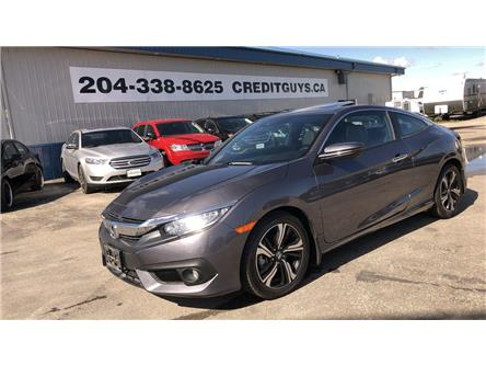 2017 Honda Civic Touring (Stk: I7797) in Winnipeg - Image 1 of 25