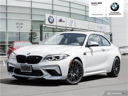 2020 BMW M2 Competition (Stk: B712504) in Oakville - Image 1 of 27
