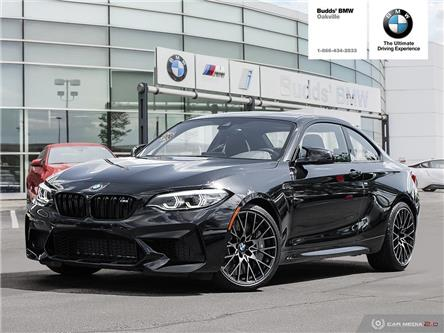 2020 BMW M2 Competition (Stk: B709580) in Oakville - Image 1 of 27