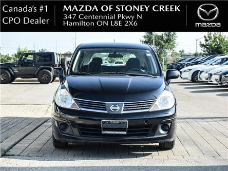 2007 Nissan Versa 1.8 S (Stk: SR1322A) in Hamilton - Image 2 of 20