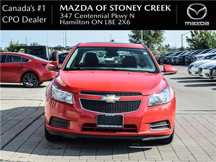 2014 Chevrolet Cruze 1LT (Stk: SU1141A) in Hamilton - Image 2 of 20