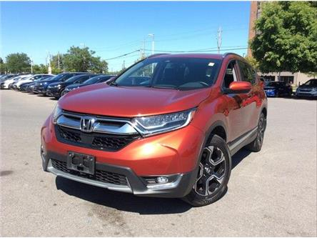 2017 Honda CR-V Touring (Stk: P4677) in Ottawa - Image 1 of 23
