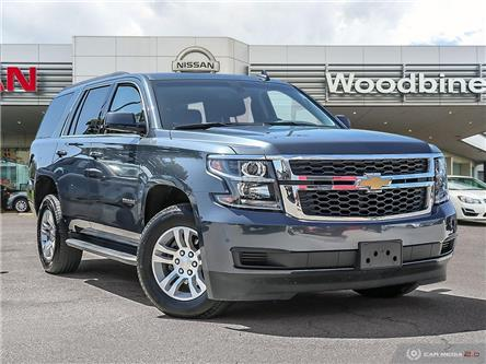 2019 Chevrolet Tahoe LS (Stk: P7478) in Etobicoke - Image 1 of 23