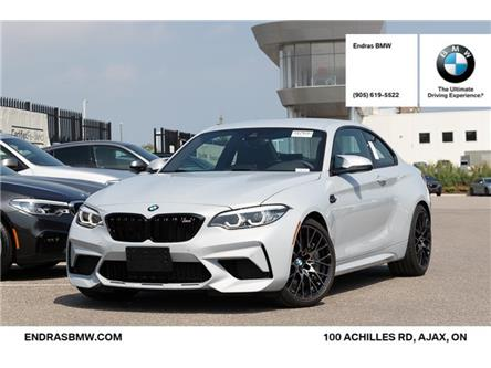 2020 BMW M2 Competition (Stk: 20393) in Ajax - Image 1 of 20