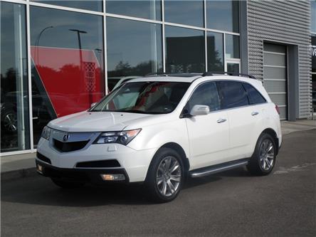 2012 Acura MDX Elite Package (Stk: 1901351) in Regina - Image 1 of 33