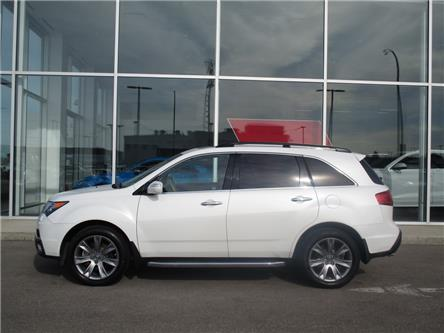 2012 Acura MDX Elite Package (Stk: 1901351) in Regina - Image 2 of 33