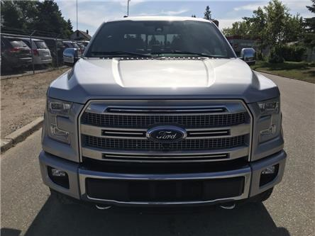 2015 Ford F-150  (Stk: U19-79) in Nipawin - Image 2 of 27