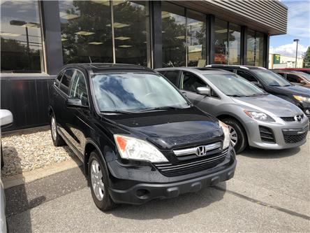 2009 Honda CR-V EX-L (Stk: ) in Ottawa - Image 2 of 7