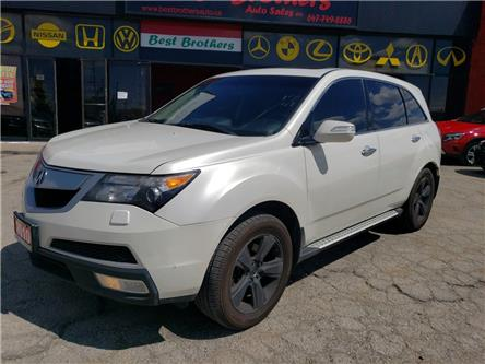 2010 Acura MDX Technology Package (Stk: 005039) in Toronto - Image 1 of 17