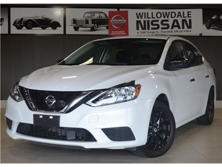2018 Nissan Sentra 1.8 SV (Stk: JY302518) in Thornhill - Image 1 of 30