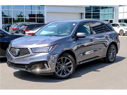 2020 Acura MDX A-Spec (Stk: 18827) in Ottawa - Image 1 of 30