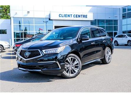 2020 Acura MDX Tech (Stk: 18815) in Ottawa - Image 1 of 30