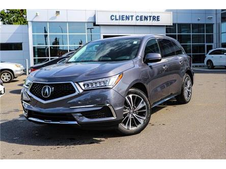 2020 Acura MDX Tech (Stk: 18834) in Ottawa - Image 1 of 30