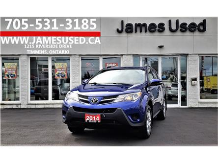 2014 Toyota RAV4 LE (Stk: N19131A) in Timmins - Image 1 of 14