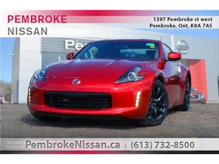2020 Nissan 370Z Base (Stk: 20002) in Pembroke - Image 1 of 20