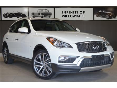 2017 Infiniti QX50  (Stk: AUTOLAND-H7660A) in Thornhill - Image 2 of 30