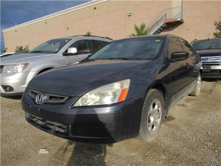 2005 Honda Accord DX, FREE MATS (Stk: 9030523A) in Brampton - Image 1 of 11