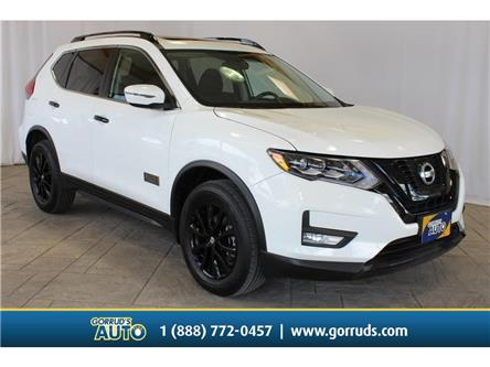 2017 Nissan Rogue  (Stk: 754714) in Milton - Image 1 of 50