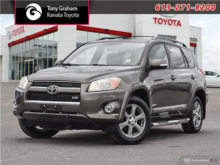 2009 Toyota RAV4 Limited V6 (Stk: 88114A) in Ottawa - Image 1 of 28