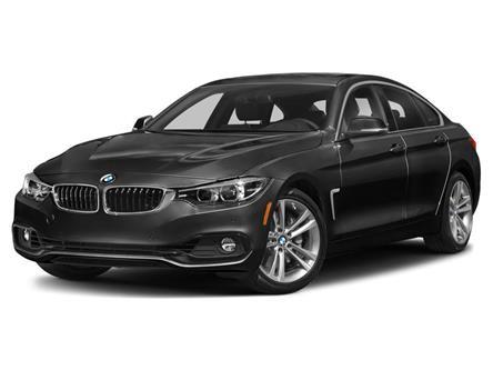 2020 BMW 440i xDrive Gran Coupe  (Stk: 41574) in Toronto - Image 1 of 9