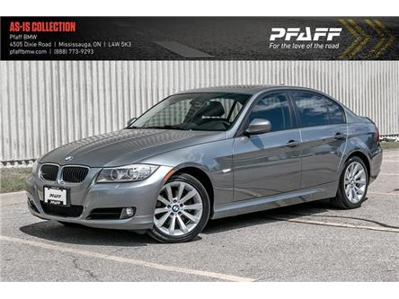 2011 BMW 328i xDrive (Stk: U5548A) in Mississauga - Image 1 of 19