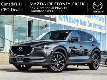 2017 Mazda CX-5 GT (Stk: SR1348) in Hamilton - Image 1 of 22